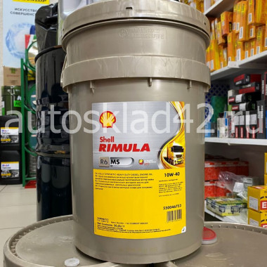 Масло моторное Shell Rimula R6MS 10W-40 20л