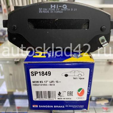 Тормозные колодки передние SANGSIN BRAKE SP1849