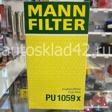 Фильтр топливный MANN PU 1059 x