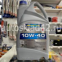 Масло моторное RAVENOL TSi 10W-40 SN/CF 4л