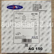 Фильтр воздушный GOODWILL AG 150