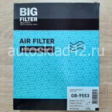Фильтр воздушный BIG Filter GB-9553