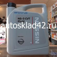 Масло для вариаторов NISSAN NS-3 CVT Fluid 5л
