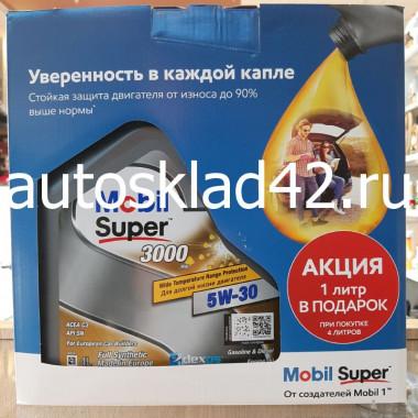 Масло моторное Mobil Super 3000 XE 5W-30 АКЦИЯ 4+1л