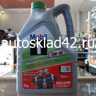 Масло моторное Mobil 1 ESP 5W-30 АКЦИЯ 5л по цене 4л