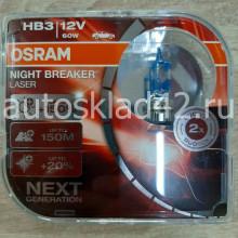 Автолампа OSRAM H3 12V 60W PK22S NIGHT BREAKER LASER (2шт.)