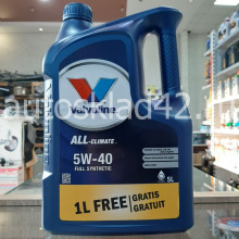 Масло моторное VALVOLINE ALL CLIMATE 5W-40 5л