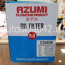 Фильтр масляный AZUMI C24526