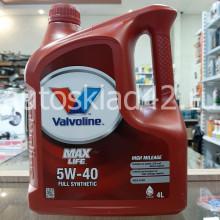 Масло моторное VALVOLINE MAXLIFE 5W-40 4л