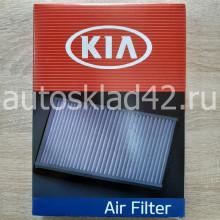 KIA 28113-D3300 Фильтр воздушный