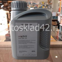 Масло моторное VAG 0W-30 Longlife III 504.00/507.00 1л