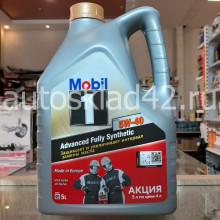 Масло моторное Mobil 1 FS X1 5W-40  АКЦИЯ 5л по цене 4л