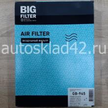 Фильтр воздушный BIG Filter GB-945