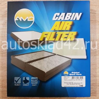 Фильтр салонный AMD.FC39