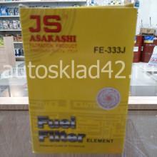 Фильтр топливный JS ASAKASHI FE-333J