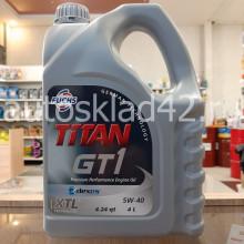 Масло моторное FUCHS TITAN GT1 5W-40 4л