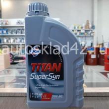 Масло моторное FUCHS TITAN SUPERSYN 5W-30 1л
