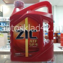 Масло для АКПП ZIC ATF SP4 4л