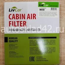 Фильтр салонный LIVCAR LCT102/2226