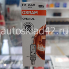 Автолампа OSRAM H1 24V 70W P14.5S