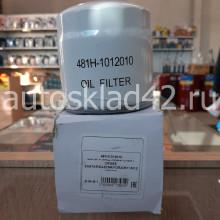 CHERY 481H1012010 Фильтр масляный