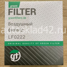 Фильтр воздушный GREEN FILTER LF0222