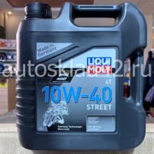 Масло для 4-х тактных двигателей LIQUI MOLY MOTORBIKE STREET 10W-40 4л