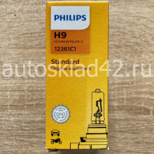 Автолампа PHILIPS H9 12V 65W PGJ19-5