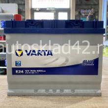 Аккумулятор VARTA Blue Dynamic 70Ah 12V 630A п/п (261*175*220)