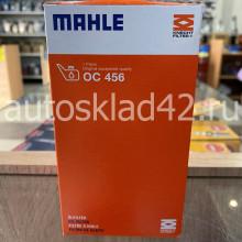Фильтр масляный KNECHT/MAHLE OC 456