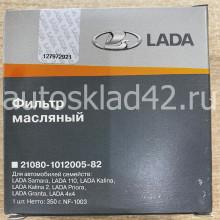 Фильтр масляный LADA 21080-1012005-08